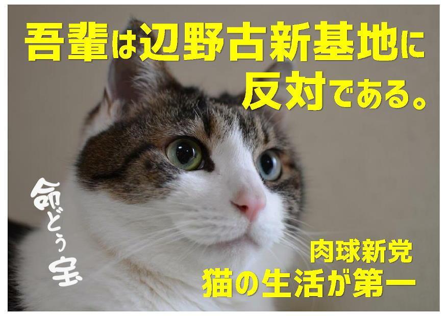 【アッキード/森友】新たなごみと国が強調、森友抗議◆1★1166 YouTube動画>6本 ->画像>93枚