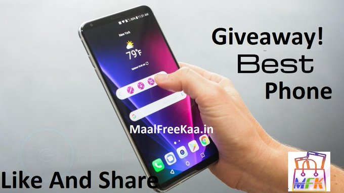 Best Android Phone Giveaway Monthly Win Android Phone