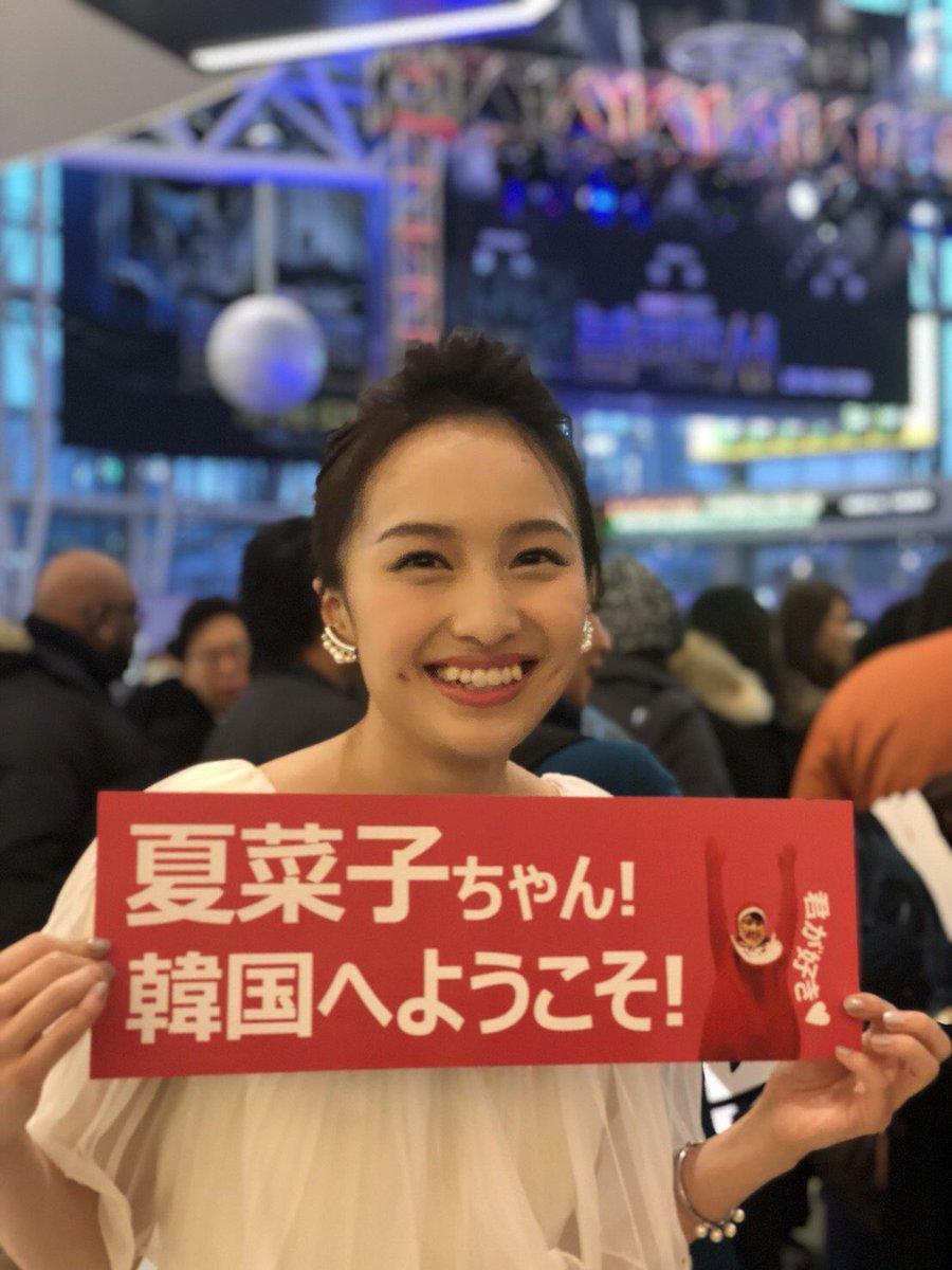 【AKB48】<田野優花>「韓国好きな日本人は好きじゃない」韓国好きの日本人を侮辱したとして批判受け謝罪★9 YouTube動画>8本 ->画像>130枚