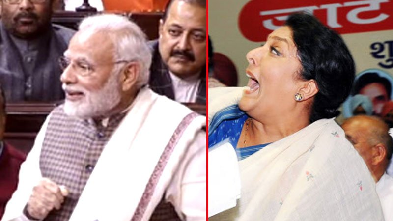 WATCH: Prime Minister @narendramodi's sarcastic reply as Renuka Chowdhury laughs during his speech https://t.co/BuRQFsRY50