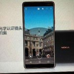 Nokia 7 Plus Could Be HMD's First 18:9 Display Smartphone