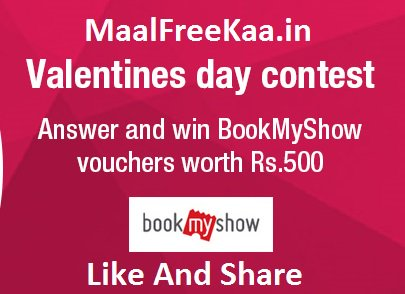Valentine's Day Contest Win BookMyShow Vouchers Rs 500