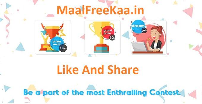 No Confusion Contest Win Free Cash Prize 2 Lakh
