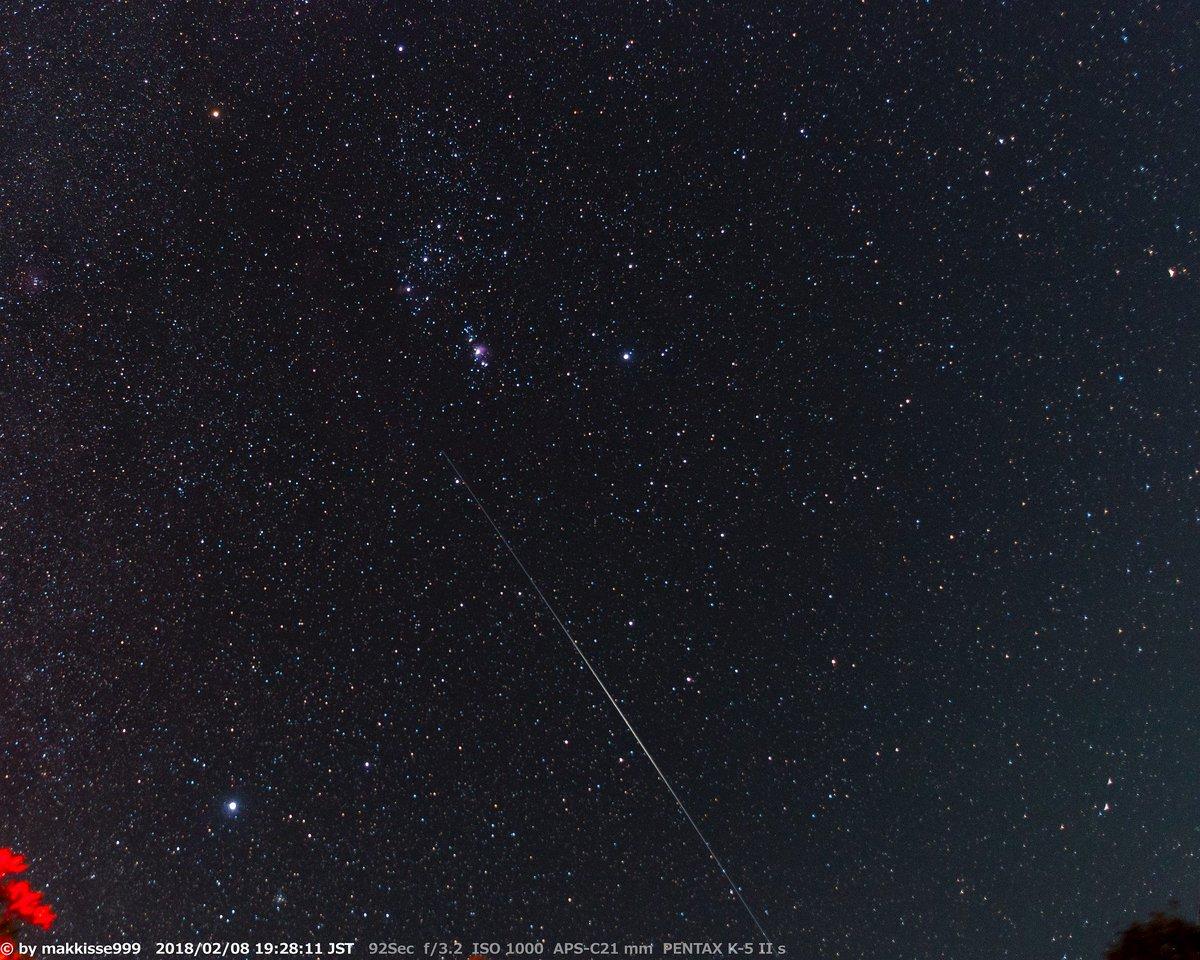 """""""IRIDIUM 13"""" イリジウム衛星のフレア撮影。2月8日 19:28~ , 方位159°,高度40°,予報明るさ-0.7。昨日の10号機とほぼおなじ位置でフレアしました。暗めですが目視出来ました。 露出92Sec #アストロトレーサー #IridiumFlare #イリジウムフレア #人工衛星 https://t.co/fp0K0wz637"""