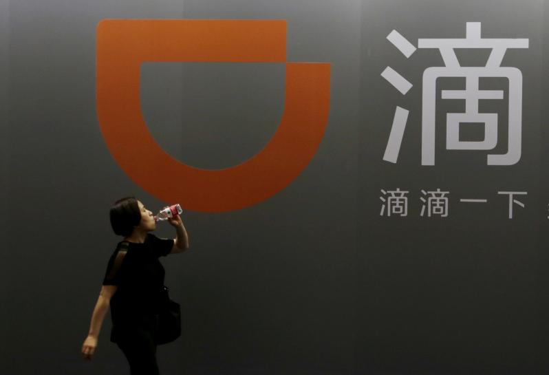 China's Didi, SoftBank to roll out taxi venture in Japan