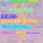 http://pbs.twimg.com/media/DVlkZ95UQAAuqSc.jpg:thumb