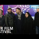 36th edition of Fajr Film festival underway in Tehran