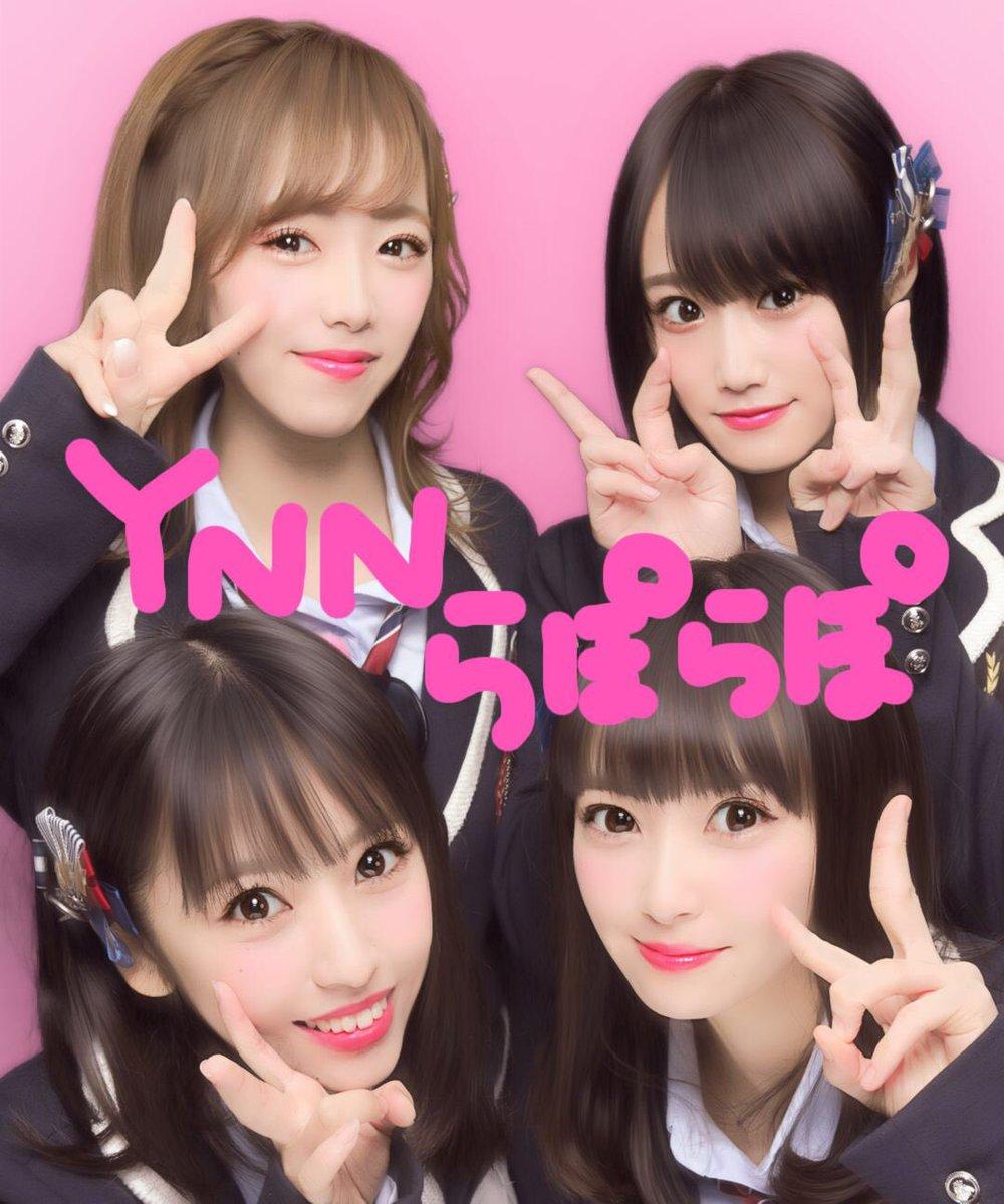 【NMB48チームN】山尾梨奈応援スレ☆5【やまりな】YouTube動画>43本 ->画像>136枚