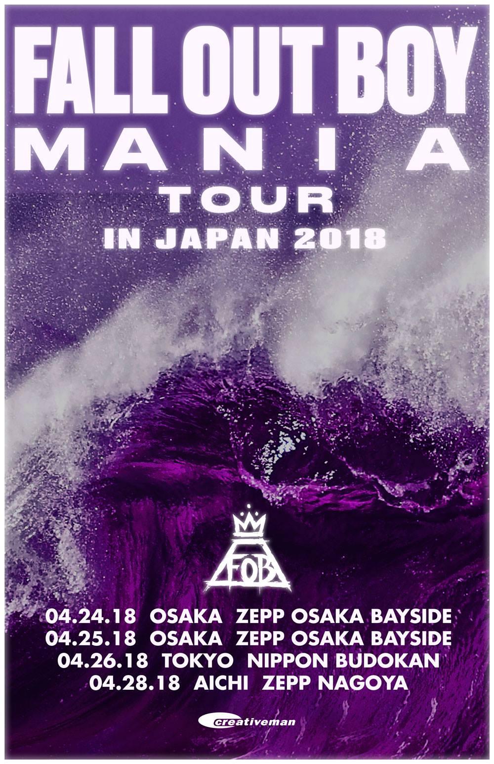 The M A  N   I    A Tour shows in April just went on sale, Japan! ��✨ https://t.co/h98ZG3IEMd https://t.co/VqFjw2OzZo