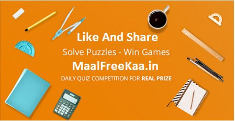 Solve Puzzle Contest Win Free Cash Rs $1000