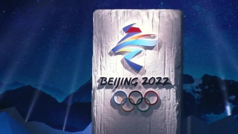 Olympic Winter Games 2022: Is China ready?