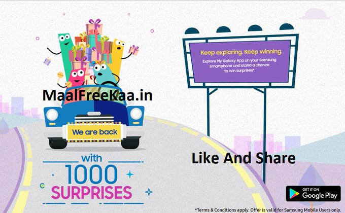 My Galaxy 1000 Surprises Contest Win Daily Surprises