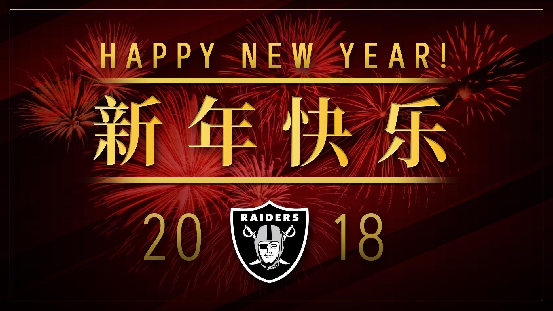 Happy Year of the Dog! 狗年快乐!  #LunarNewYear https://t.co/VCsTtNtnoo