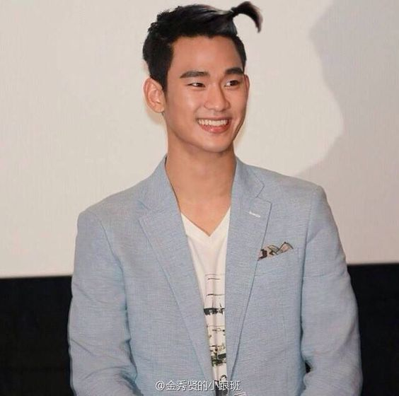 Happy birthday Kim soo hyun