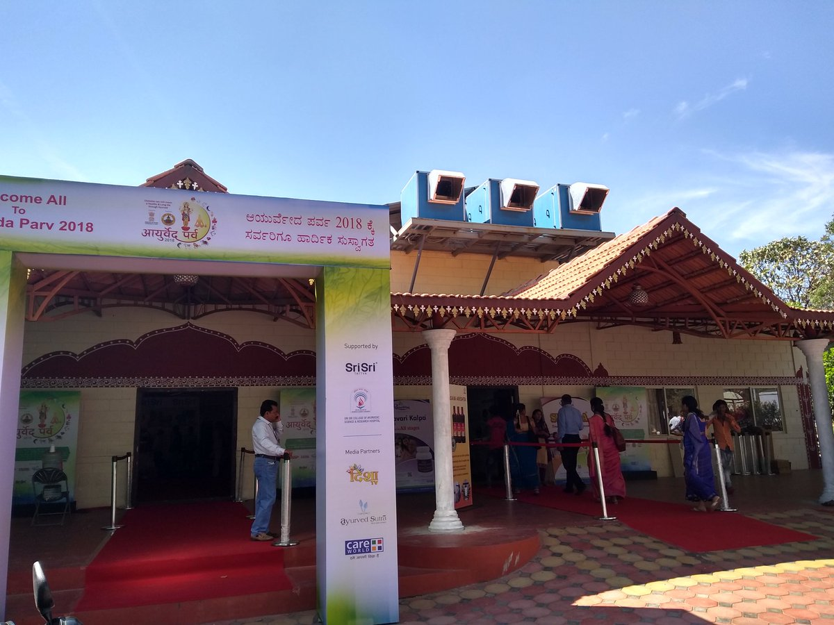 test Twitter Media - The crowd has started pouring in. Visit us at the Ayurveda Parv 2018 at the Art Of Living International Centre - Bangalore @BangaloreAshram  #Ayurveda #AyurvedaforgoodHealth #Diabetes #AlternativeMedicines https://t.co/tc4WB4Gr9U