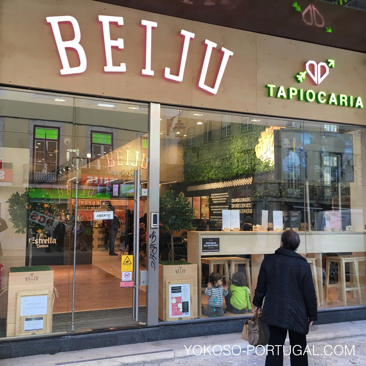 test ツイッターメディア - リスボンのフィゲイラ広場近く、ブラジルのお菓子、タピオカの粉のクレープ屋さん。ポルトガルではブラジルの文化も気軽に楽しめます。 (@ Beiju Tapiocaria in Lisboa) https://t.co/XMVNKRMpZq https://t.co/uqCYKSdnPN