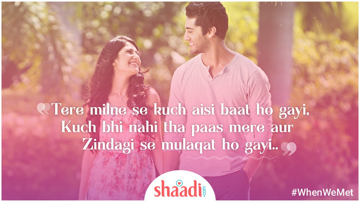 test Twitter Media - Life has become more beautiful with you by my side! :) #WhenWeMet #Shayari #FridayFeeling https://t.co/niH2cpJO2W