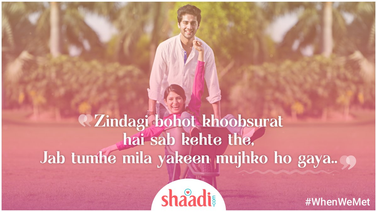test Twitter Media - Every day feels like a blessing, when you have someone to share your life. :)  #WhenWeMet #Shayari https://t.co/WXHQMmQhRp