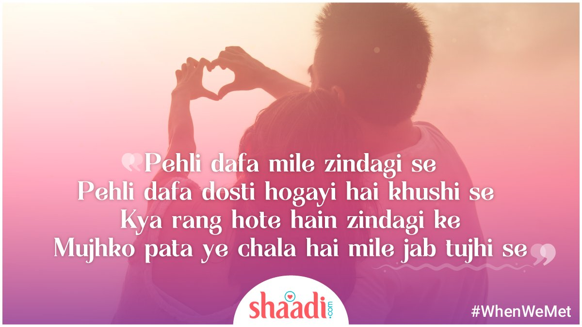 test Twitter Media - When life is Colorful & Blissful with love! <3  #WhenWeMet #Shayari https://t.co/4zkzyJckoc