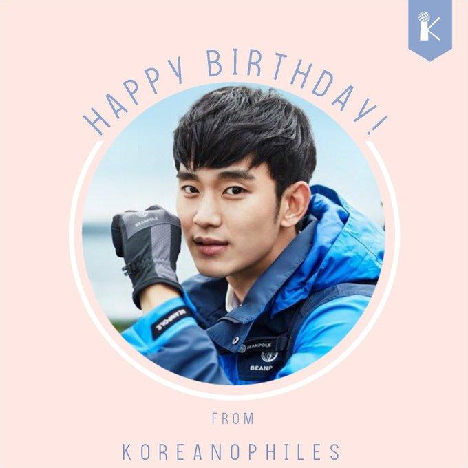 Happy Birthday to Kim Soo Hyun!