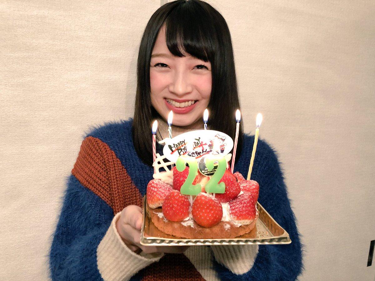 yuuji.moe-nifty 最高の22歳にしてね~😋 また撮影会しようね~📷✨ #東由樹生誕祭  http://pbs.twimg.com/media/DWKlvoNU8AEKaBg.jpg ...