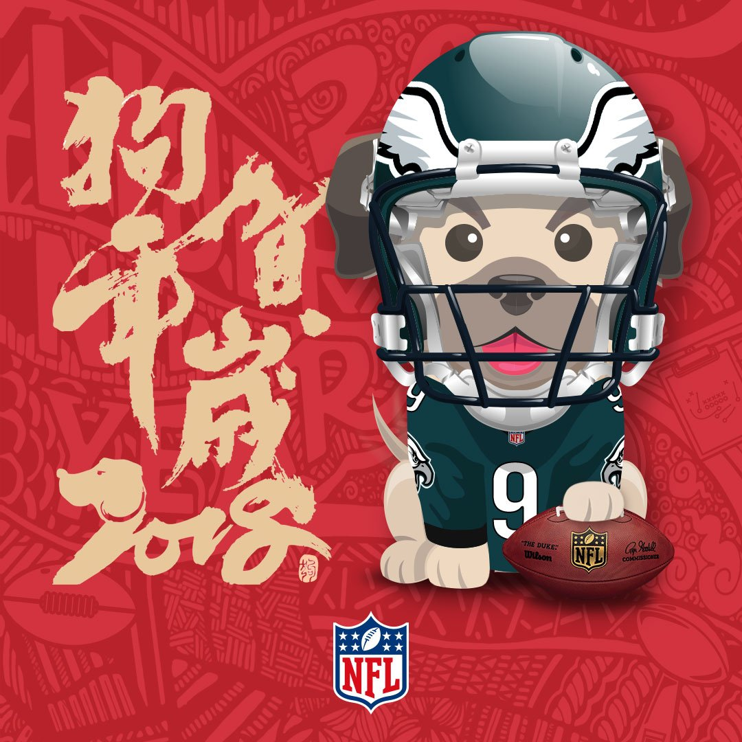 Happy Year of the Dog!  #FlyEaglesFly https://t.co/LlVnaN9nrv