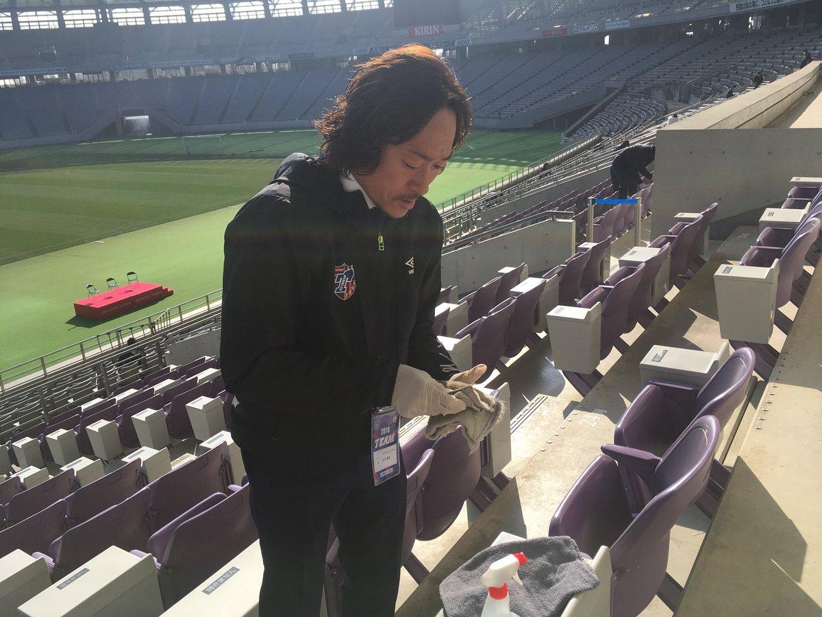石川直宏クラブコミュニケーター(@sgss18 )も、椅子拭きという大
