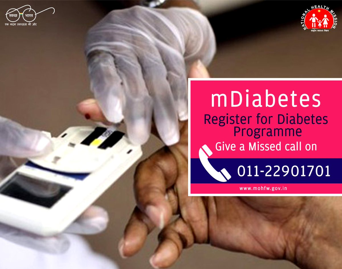 test Twitter Media - mDiabetes initiative of @MoHFW_India contributes in spreading awareness about #diabetes, promoting diets and lifestyles that help prevent it.  #SwasthaBharat #AyushmanBharat #MoHFW @JPNadda @AshwiniKChoubey @AnupriyaSPatel https://t.co/8eiGtJ1Qh5