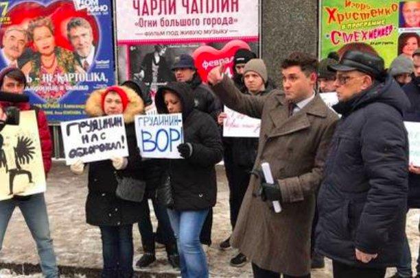 RT @lentaruofficial: Обманутых пайщиков Грудинина задер ...