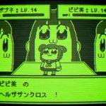 RT : #クソアニメ   #ポプテピピック すでにアニメで二回も出てきたヘ...