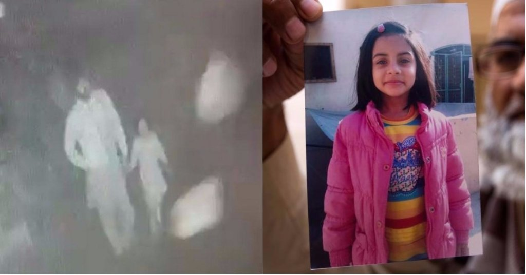 'Serial killer' suspected of rape and murder of eight little girls – including seven-year-old Zainab Ansari – sentenced to death in Pakistan
