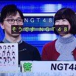 2018-2-18アタック25実況イメージ3兄弟姉妹大会