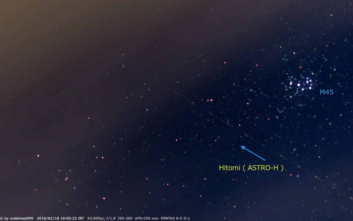 X線天文衛星 ひとみ Hitomi ( ASTRO-H ) の通過を撮影。2月18日 19:05頃。後半、雲に隠れましたが天頂近くを通過、M45プレアデス星団も写りました。何回かフラッシュするのが目視できました。 トリミング #人工衛星 #アストロトレーサー https://t.co/65ZuqQs9tD