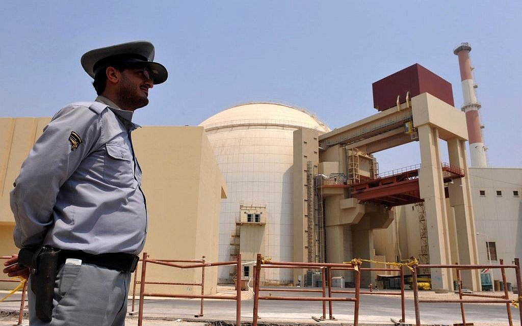 US said to only want European 'commitment' to improve Iran nuclear deal