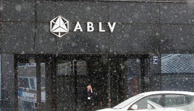 """""""ABLV"""" vadība apgalvo, ka augsta centrālās finanšu institūcijas amatpersona maldinājusi ārvalstu institūcijas"""