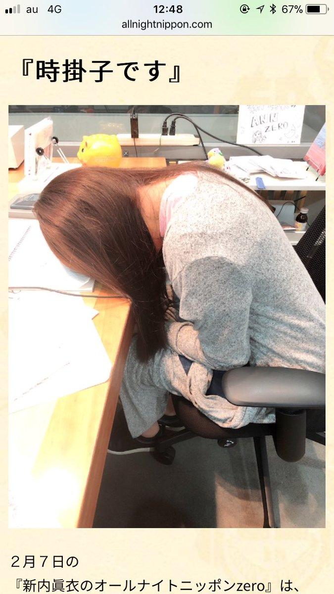 全てが繋がった瞬間( ) #萌歌ちゃんのインスタ #乃木坂新内ANN0 https://t.co/wgopslGFqu