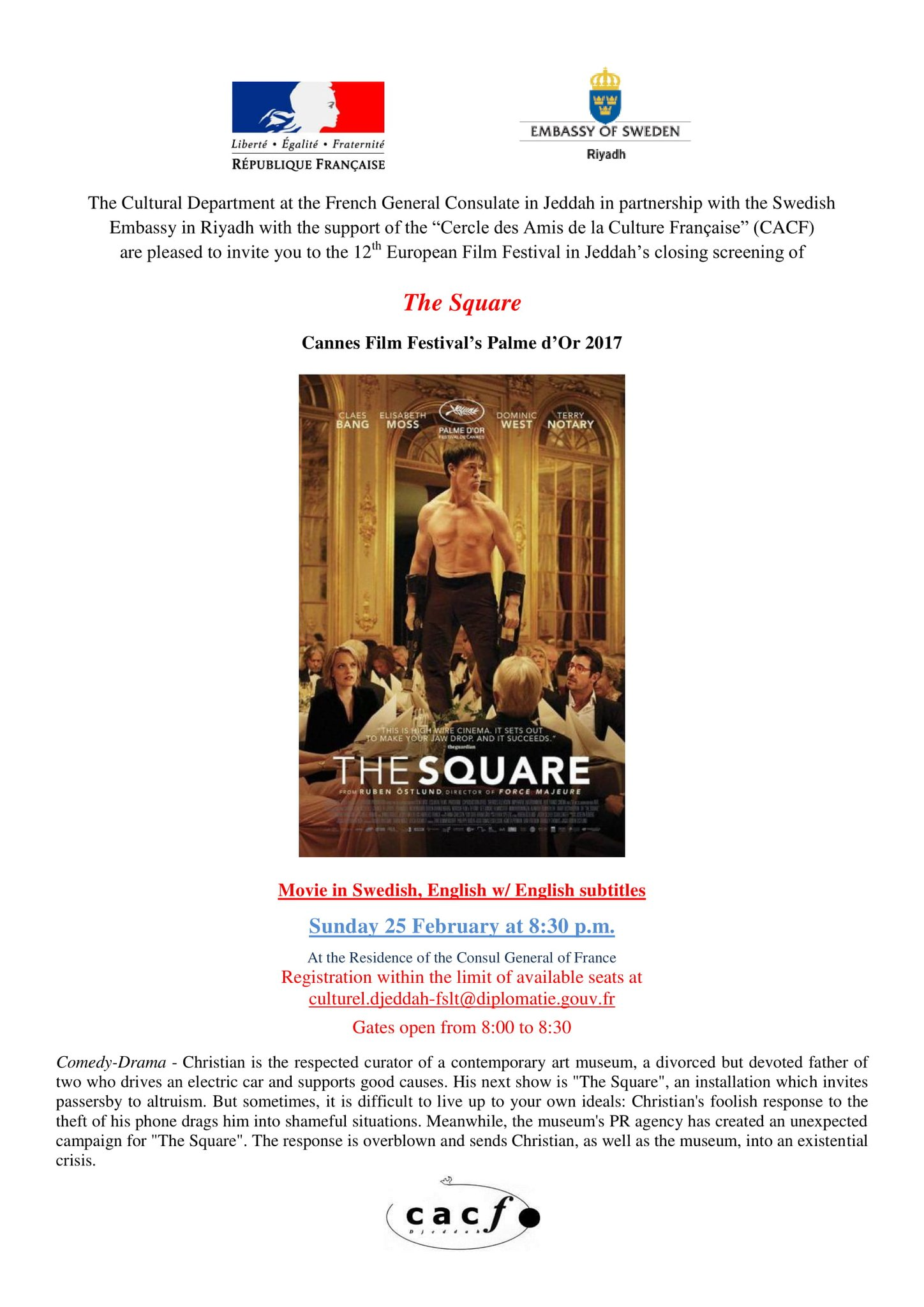 Join us and watch The Square in Jeddah on Sunday! https://t.co/9iGtesLNqN