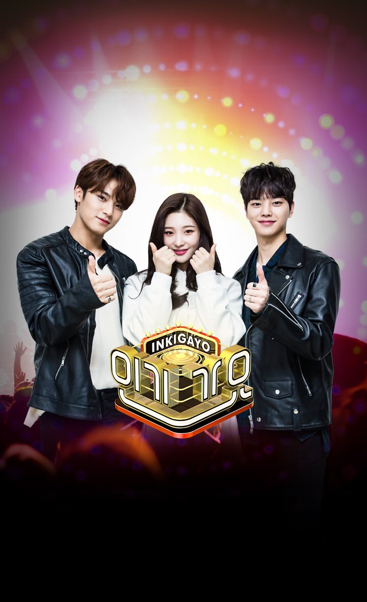 RT @jchaeyeonglobal: [PHOTO] 180219 #Chaeyeon @ SBS 'INKIGAYO'official site update  #DIA #다이아 #정채연 #채연 #인기가요 https://t.co/2RlnYA250w