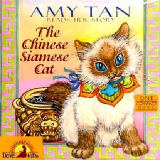 Happy birthday, Amy Tan!