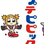 \ヘールシェイク!/ \ヘールシェイク!/ その日、日本が震えた ハッシュタグ「#ヘルシェイク矢野...