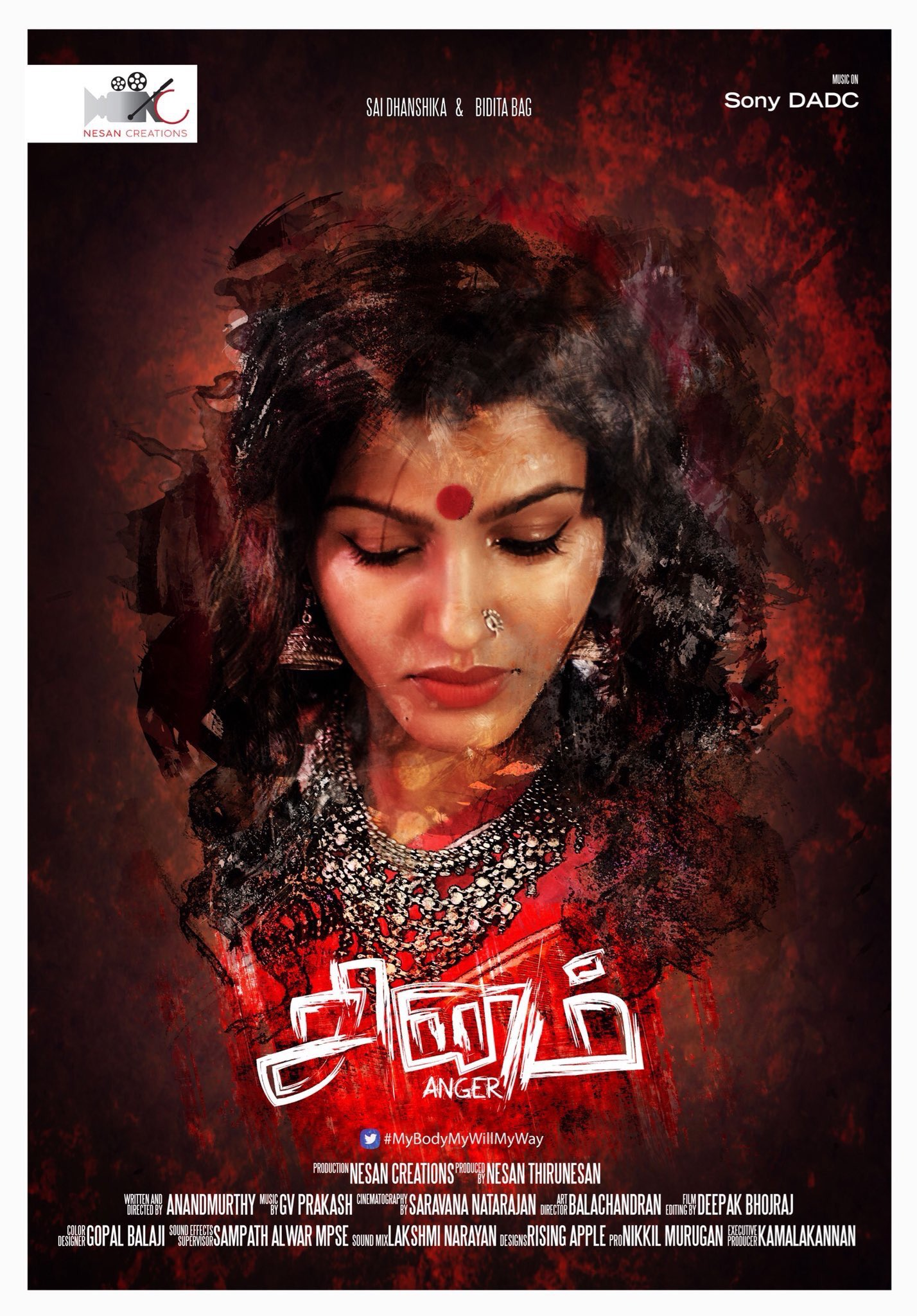 Down the line, @SaiDhanshika can definitely fill #RamyaKrishnan 's space and also earn a spot of her own! https://t.co/s9d6pFckDI