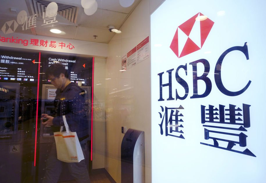 HSBC annual profit rises as Asian growth drives earnings