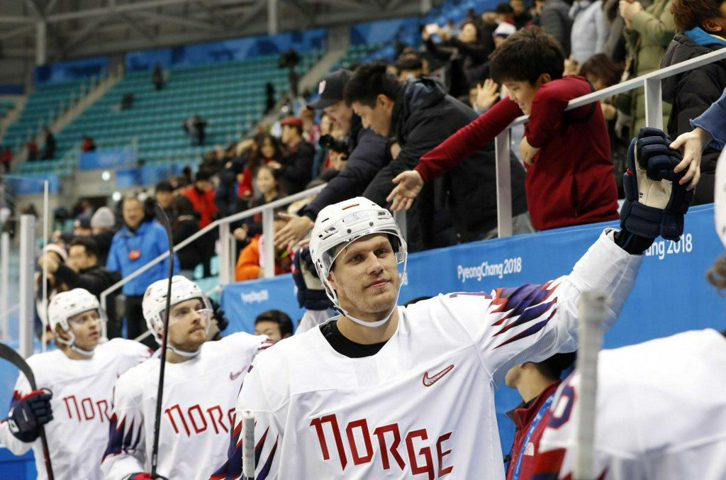 Ice Hockey: Norway beat Slovenia in first win since Lillehammer https://t.co/ubYSF0QTfJ https://t.co/o0jUuC9Coo