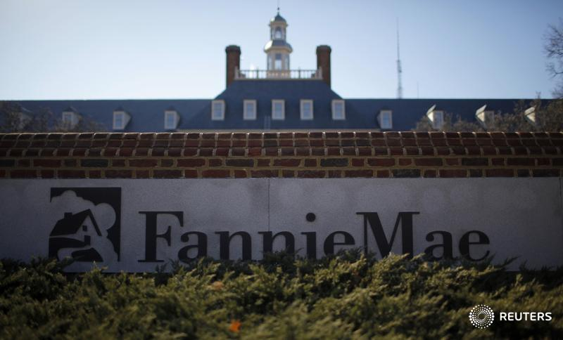 U.S. Supreme Court rejects investor appeals over Fannie Mae and Freddie Mac restructuring https://t.co/IU7vaiWsvw https://t.co/3rXbyu9fbK