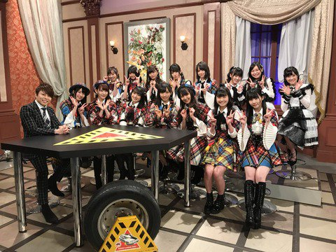 test ツイッターメディア - AKBの気になるニュース : 今日歌番組収録したこのAKB48G選抜メンバーって51st選抜なんかより遥かに良くないか?wwwww https://t.co/yp6Et39SpW #AKB #AKB48 https://t.co/H10zYanVDe