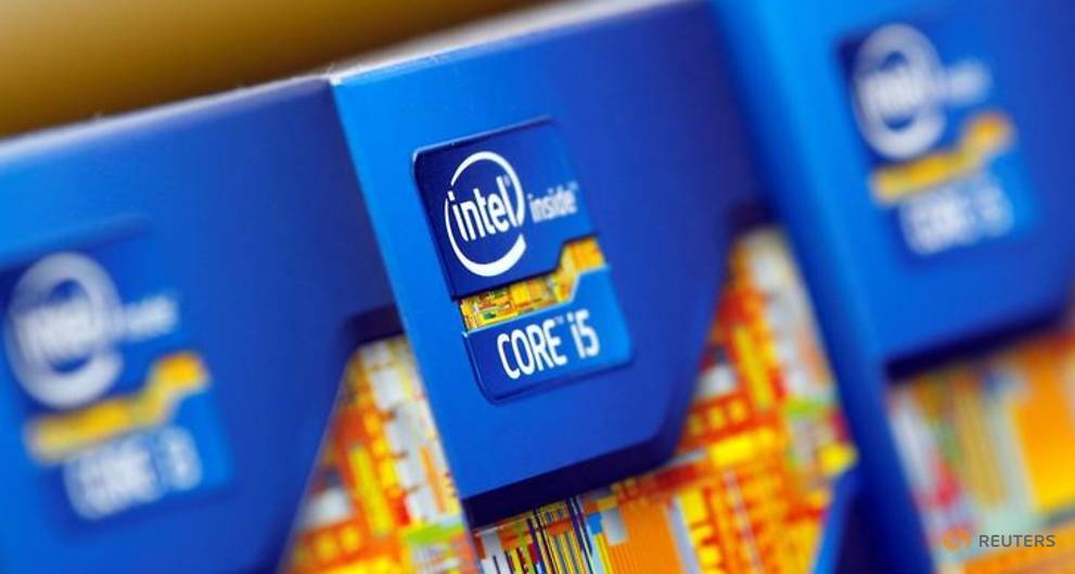 Intel plans US$5 billion investment in Israel by 2020: minister