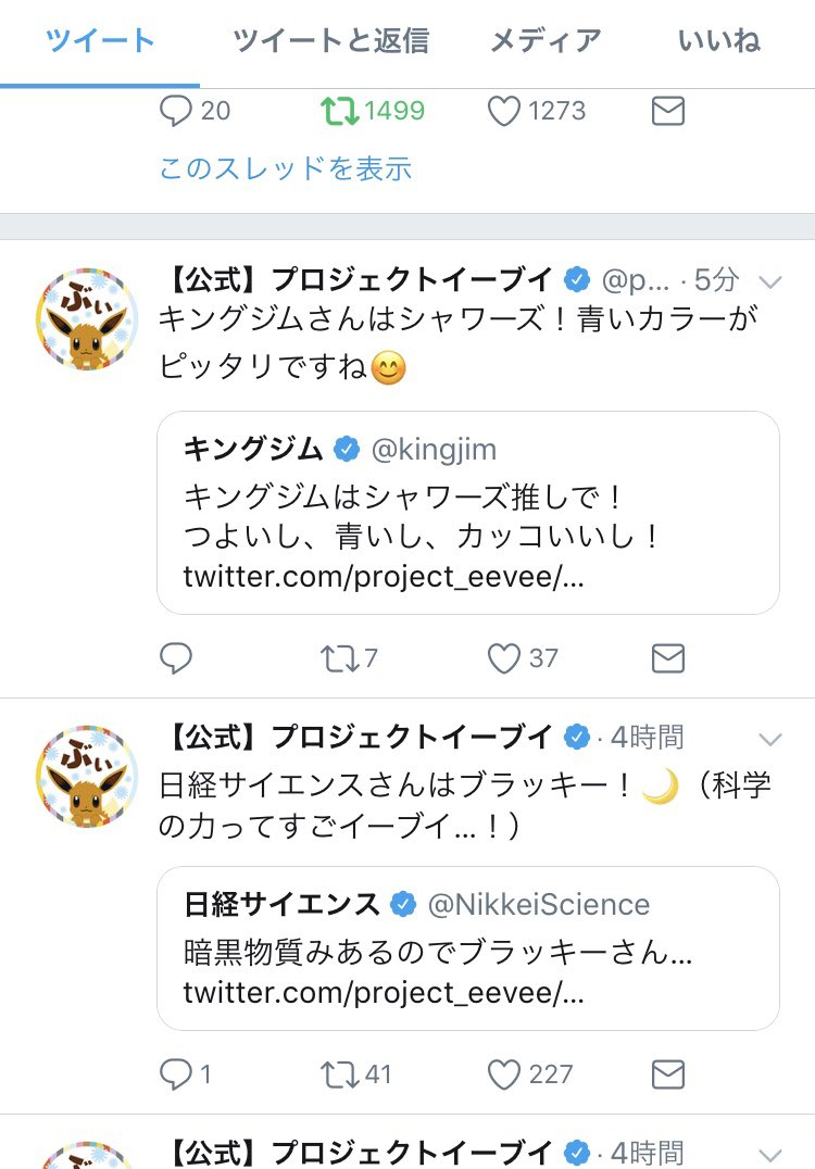 RT @takaratomytoys: 弊社だけテンション違うのはたぶん気のせいだ、そうだ気のせいだ… https://t.co/tUMA9D4oDv