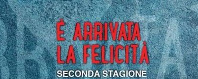 #ClaudiaPandolfi