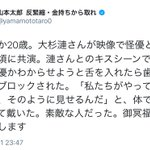 RT : 故大杉漣さんの人となりを知る業界人がそれぞれの美談を次々と披露するなか...