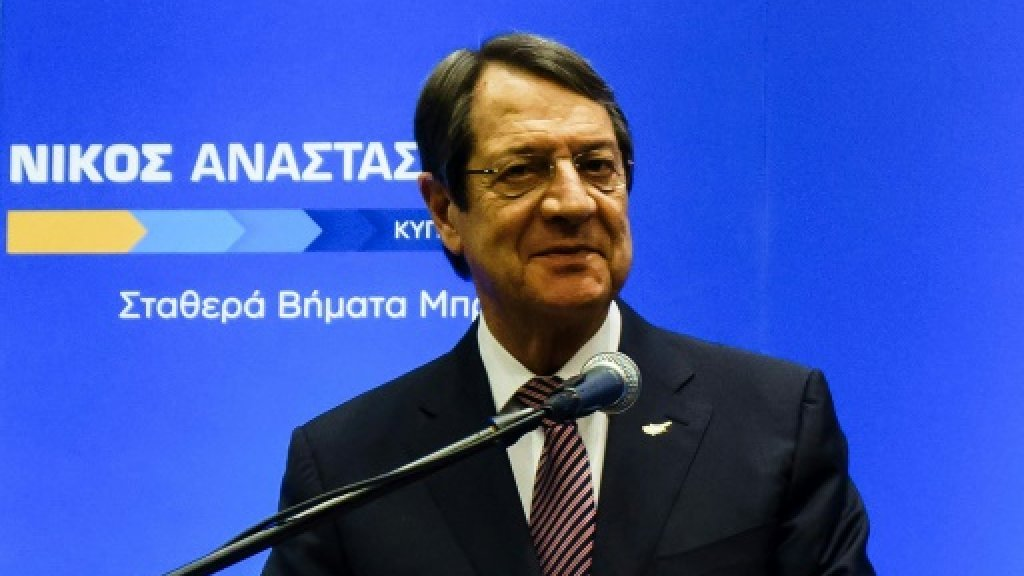 Cyprus urges Turkey to end gas standoff, resume peace talks